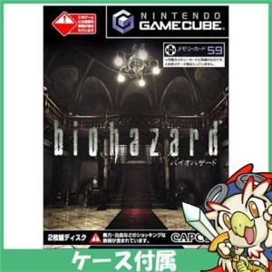 GC ゲームキューブ biohazard ソフト ケースあり Nintendo 任天堂 ニンテンドー 中古 送料無料|entameoukoku
