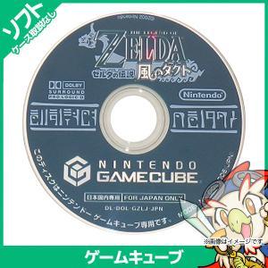 GC ゲームキューブ ゼルダの伝説 風のタクト ソフトのみ ソフト単品 Nintendo 任天堂 ニンテンドー 中古 送料無料 entameoukoku