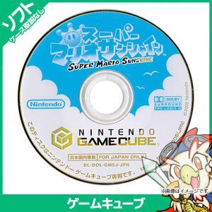 GC ゲームキューブ ソフトのみ スーパーマリオサンシャイン GameCube 箱取説なし Nintendo 任天堂 ニンテンドー 【中古】 entameoukoku