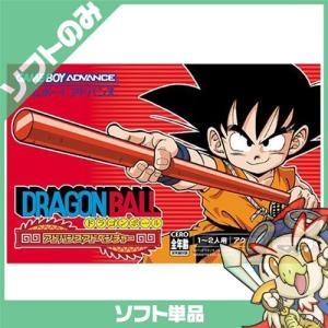 GBA ゲームボーイアドバンス ドラゴンボール アドバンスアドベンチャー ソフトのみ ソフト単品 Nintendo 任天堂 ニンテンドー 中古|entameoukoku