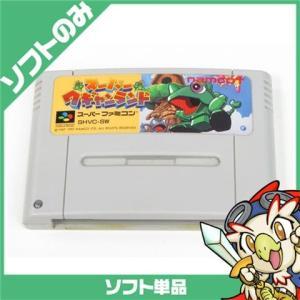 スーファミ スーパーファミコン スーパーワギャンランド ソフトのみ ソフト単品 Nintendo 任天堂 ニンテンドー 中古 送料無料 entameoukoku