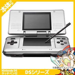 ニンテンドーDS プラチナシルバー 本体のみ 本体単品 Nintendo 任天堂 ニンテンドー 中古 送料無料|entameoukoku