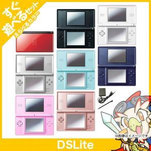 DSLite DSライト 本体 ニンテンドーDSLite すぐ遊べるセット 選べる8色 任天堂 中古