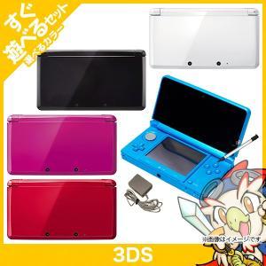 3DS 本体 充電器 タッチペン付き すぐ遊べるセット 選べる5色 中古|entameoukoku