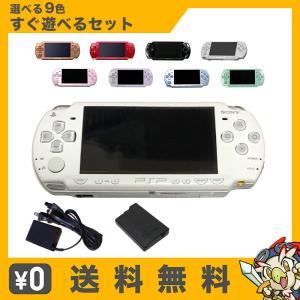 PSP-2000 プレイステーション・ポータブル 本体 すぐ遊べるセット 選べる4色 PlayStationPortable SONY ソニー 中古 送料無料|entameoukoku