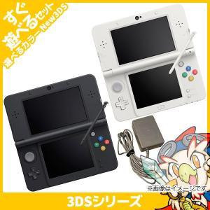 New3DS Newニンテンドー3DS 本体 すぐ遊べるセット 選べる2色 Nintendo 任天堂 ニンテンドー 中古 送料無料|entameoukoku