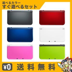 「ご注文の前にお買い物ガイドをご覧下さい。」 <選べる4色> お好きなカラーを4色の中からお選びくだ...