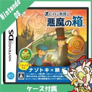 DS ニンテンドーDS レイトン教授と悪魔の箱 特典無し ソフト ケースあり Nintendo 任天...