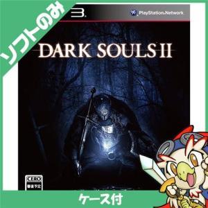 PS3 プレステ3 プレイステーション3 DARK SOULS II 通常版 ソフト ケースあり PlayStation3 SONY ソニー 中古 送料無料|entameoukoku