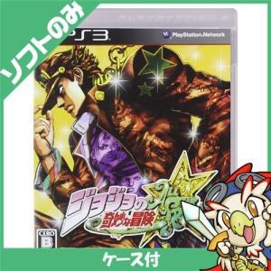 PS3 ジョジョの奇妙な冒険 オールスターバトル 通常版 ソフト ケースあり 中古|entameoukoku