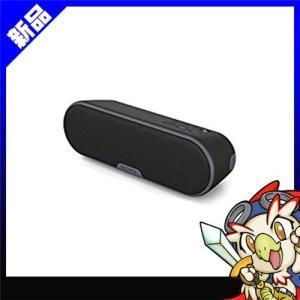 ソニー SONY ワイヤレスポータブル スピーカー SRS-XB2 : 防水/Bluetooth/LDAC/NFC対応 ブラック SRS-XB2B 新品|entameoukoku