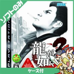 PS3 プレステ3 プレイステーション3 龍が如く3 ソフト ケースあり PlayStation3 SONY ソニー 中古 送料無料|entameoukoku