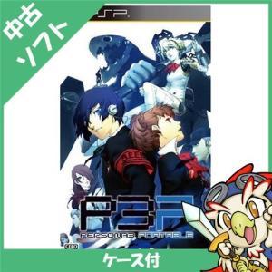 PSP ペルソナ3ポータブル ペルソナ ペルソナ3 ソフト ケースあり PlayStationPor...