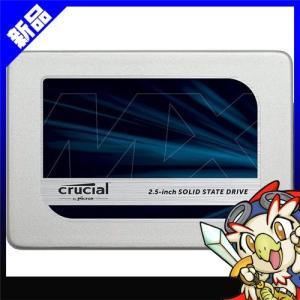 Crucial Micron製 内蔵SSD 2.5インチ MX300 525GB 3D TLC NAND / SATA 6Gbps CT525MX300SSD1 新品|entameoukoku