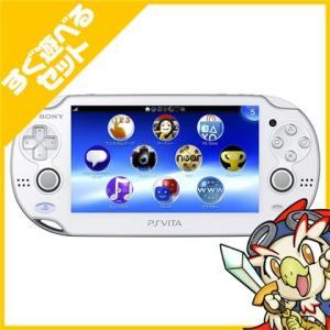 PSVita 3G/Wi‐Fiモデル クリスタル・ホワイト (限定版) (PCH-1100 AB02) 本体 すぐ遊べるセット PlayStationVita SONY ソニー 中古 送料無料|entameoukoku