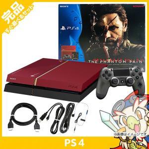 PS4 プレステ4 プレイステーション4 METAL GEAR SOLID V 限定版 メタルギアソリッド5 本体 完品 外箱付き PlayStation4 SONY ソニー 中古 送料無料 entameoukoku