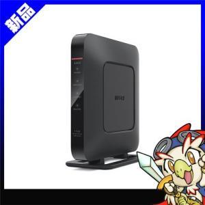 BUFFALO iphone6 対応 11ac/n/a/b/g 無線LAN親機 Wi-Fiルーター フォーミング対応 866+300Mbps WSR-1166DHP2/N 新品|entameoukoku