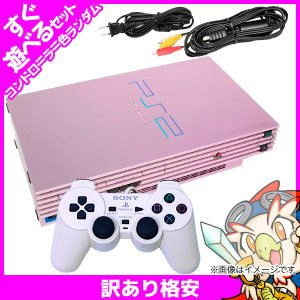 PS2 プレステ2 プレイステーション2 SAKURA 本体 すぐ遊べるセット コントローラー付き PlayStation2 SONY ソニー 中古 送料無料|entameoukoku