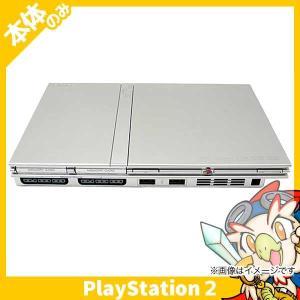 PS2 プレステ2 プレイステーション2 サテン・シルバー (SCPH-77000SS) 本体のみ 本体単品 PlayStation2 SONY ソニー 中古 送料無料|entameoukoku