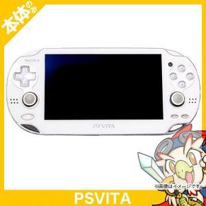 PSVita 3G/Wi‐Fiモデル クリスタル・ホワイト (限定版) (PCH-1100 AB02) 本体 のみ 単品 PlayStationVita SONY ソニー 中古 送料無料|entameoukoku