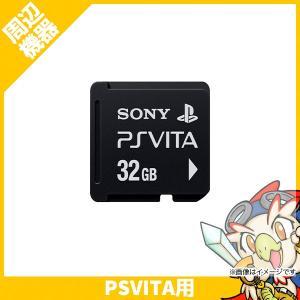 PS vita メモリーカード 32GB (PCH-Z321J) 周辺機器 純正 PlayStati...