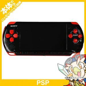 PSP バリューパック ブラック レッド 黒 赤 エディション PSP-3000 本体のみ 本体単品 プレイステーションポータブル SONY ソニー 中古 送料無料|entameoukoku