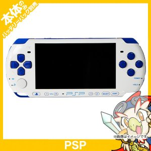 PSP バリューパック ホワイト ブルー 青 白 PSP-3000 本体のみ 本体単品 プレイステー...
