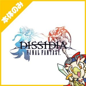 PSP ディシディアファイナルファンタジー FF 20th アニバーサリーリミテッド 20周年 本体 本体単品 プレイステーションポータブル 中古 送料無料|entameoukoku