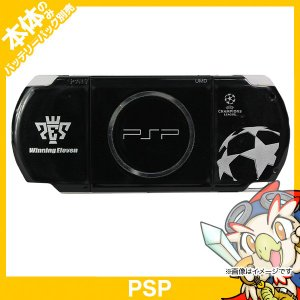 PSP ウイニングイレブン UEFA CHAMPIONS LEAGUE スペシャルパック ウイイレ 仕様 本体のみ 本体単品 プレイステーションポータブル SONY ソニー 中古 送料無料 entameoukoku