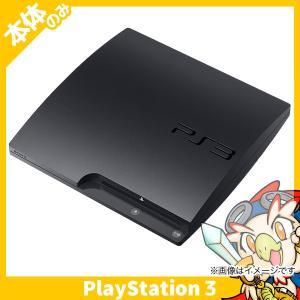 PS3 プレステ3 プレイステーション3 320GB チャコール・ブラック CECH-2500B 本体のみ 本体単品 PlayStation3 SONY ソニー 中古 送料無料|entameoukoku