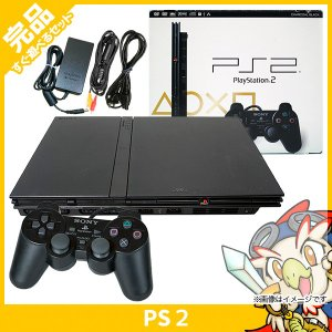 PS2 プレステ2 プレイステーション2 SCPH-75000CB 本体 完品 外箱付き PlayStation2 SONY ソニー 中古 送料無料|entameoukoku