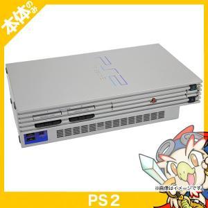 PS2 プレステ2 プレイステーション2 シルバー 39000 SILVER 本体のみ 本体単品 PlayStation2 SONY ソニー 中古 送料無料|entameoukoku
