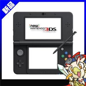 New3DS 本体 ブラック ニンテンドー 任天堂 Nintendo ゲーム機 新品 送料無料|entameoukoku