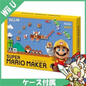 WiiU ニンテンドーWiiU スーパーマリオメーカー ソフト ケースあり Nintendo 任天堂 ニンテンドー 中古 送料無料 entameoukoku