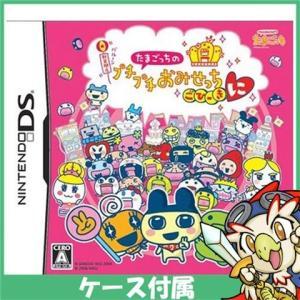 DS ニンテンドーDS たまごっちのプチプチおみせっちごひーきに ソフト ケースあり Nintendo 任天堂 ニンテンドー 中古 送料無料|entameoukoku
