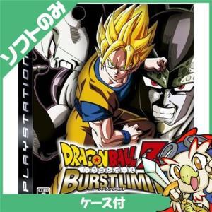 PS3 プレステ3 プレイステーション3 ドラゴンボールZ バーストリミット ソフト ケースあり PlayStation3 SONY ソニー 中古 送料無料|entameoukoku