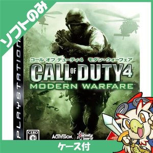 PS3 プレステ3 プレイステーション3 コール オブ デューティ4 モダン・ウォーフェア ソフト ケースあり PlayStation3 SONY ソニー 中古 送料無料|entameoukoku