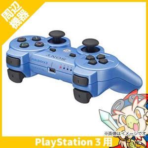 PS3 ワイヤレスコントローラ デュアルショック3 DUALSHOCK3 キャンディー・ブルー CECH-ZC2J YB プレステ3 PlayStation3 プレイステーション3 中古 送料無料|entameoukoku