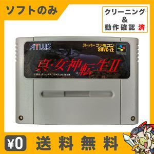 スーファミ スーパーファミコン 真・女神転生2 SFC ソフトのみ ソフト単品 Nintendo 任天堂 ニンテンドー 中古 送料無料|entameoukoku