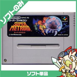 スーファミ スーパーファミコン スーパーメトロイド SFC ソフトのみ ソフト単品 Nintendo 任天堂 ニンテンドー 中古 送料無料|entameoukoku
