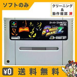 スーファミ スーパーファミコン スーパーボンバーマン2 SFC ソフトのみ ソフト単品 Nintendo 任天堂 ニンテンドー 中古 送料無料|entameoukoku