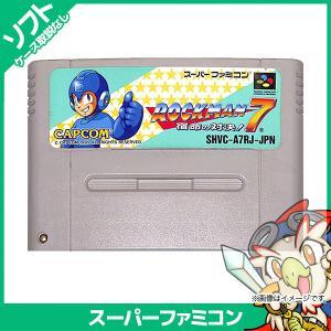スーファミ スーパーファミコン ロックマン7 SFC ソフトのみ ソフト単品 Nintendo 任天堂 ニンテンドー 中古 送料無料|entameoukoku