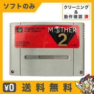 スーファミ スーパーファミコン MOTHER2 ギーグの逆襲 マザー2 SFC ソフトのみ ソフト単品 Nintendo 任天堂 ニンテンドー 中古 送料無料|entameoukoku