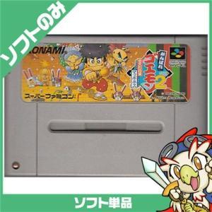 スーファミ スーパーファミコン がんばれゴエモン2 奇天烈将軍マッギネス SFC ソフトのみ ソフト単品 Nintendo 任天堂 ニンテンドー 中古 送料無料|entameoukoku