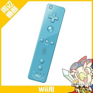 Wii ウィー リモコンプラス 青 リモコン プラス アオ コントローラー ニンテンドー 任天堂 N...