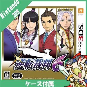 3DS ニンテンドー3DS 逆転裁判6 ソフト ケースあり 中古 送料無料 entameoukoku
