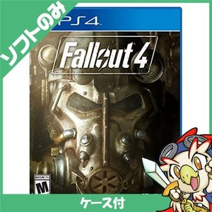 PS4 プレステ4 プレイステーション4 Fallout 4...