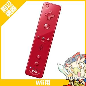 Wii ウィー リモコン プラス アカ コントローラー ニンテンドー 任天堂 Nintendo 中古 送料無料 entameoukoku