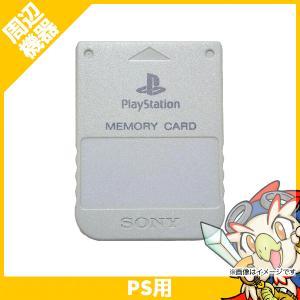 PS プレステ プレイステーション メモリーカード(ライト・グレー) 周辺機器 のみ 中古 送料無料|entameoukoku