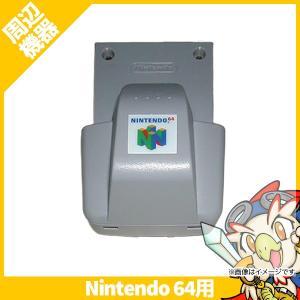 64 ニンテンドー64 振動パック N64 周辺機器 のみ 中古 送料無料|entameoukoku